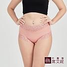 席艾妮SHIANEY 台灣製造 中腰親膚寬版蕾絲平口內褲 Tactel纖維-豆沙