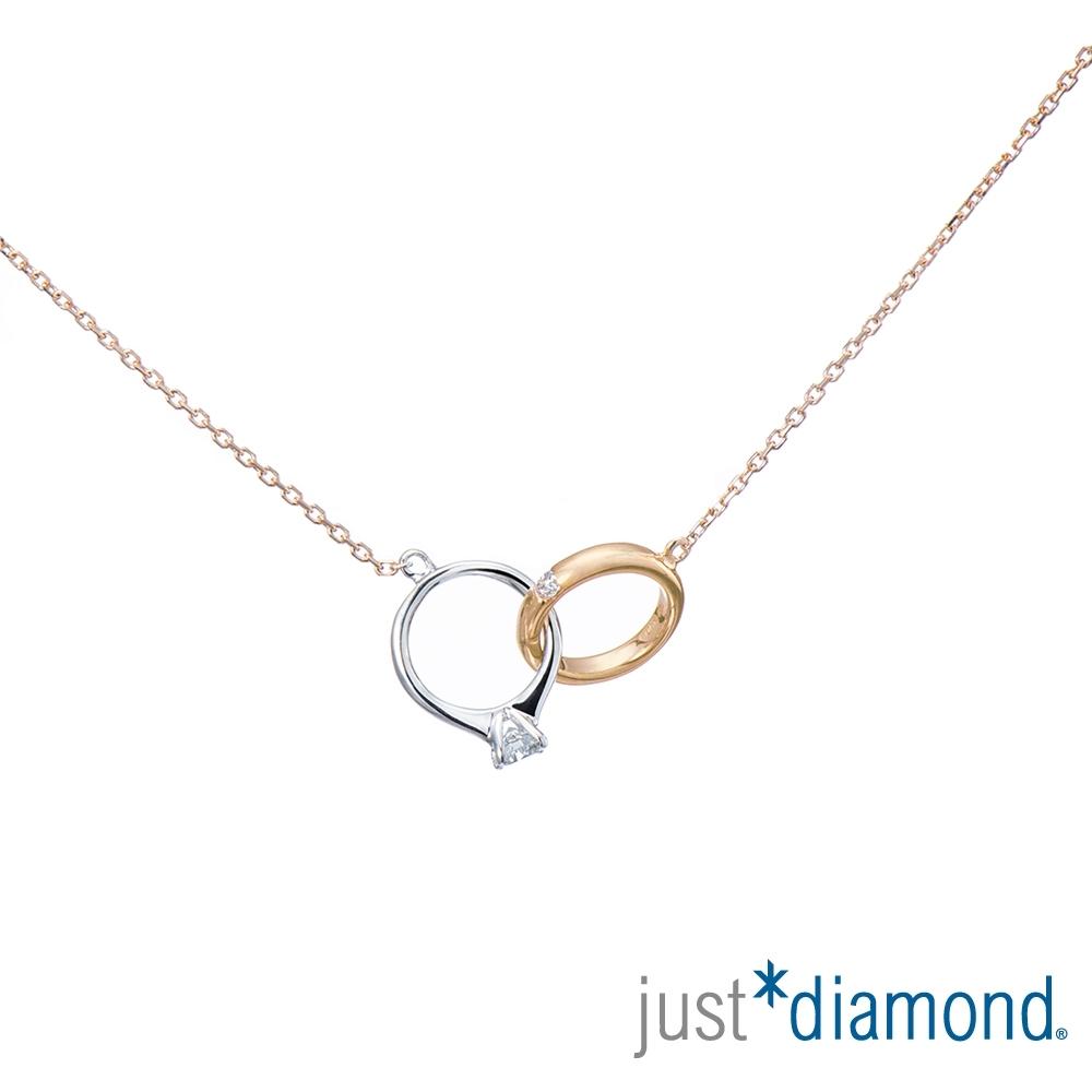 Just Diamond 環環相擁系列 18K玫瑰金鑽石項鍊