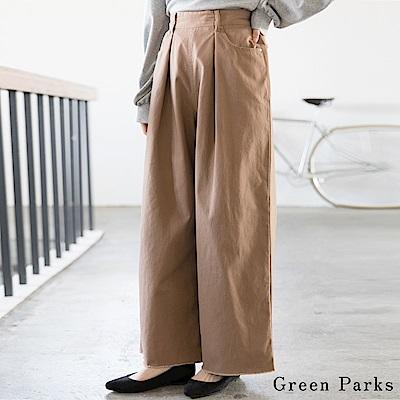 Green Parks 素面拉絨舒適寬褲