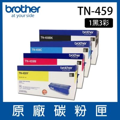 【四色一組】Brother TN-459 原廠BK/C/M/Y一黑三彩碳粉匣