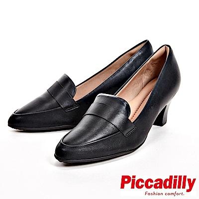 Piccadilly 經典款 優雅中跟女鞋-黑(另有純白色)
