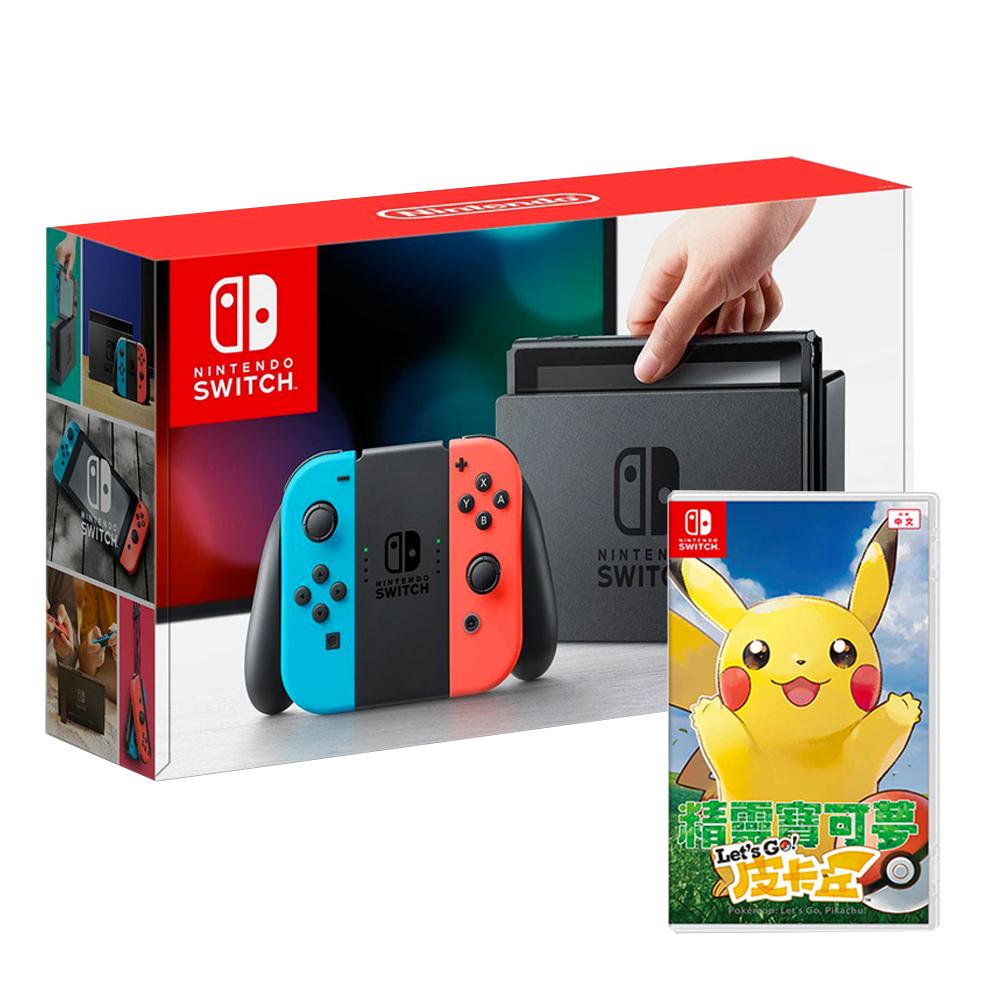 任天堂 Nintendo Switch 電光藍、電光紅Joy-Con 台灣公司機