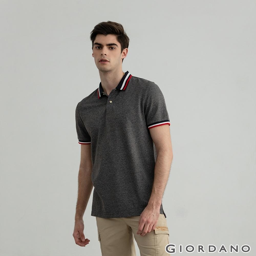 GIORDANO 男裝素色線條POLO衫 - 53 雪花深灰