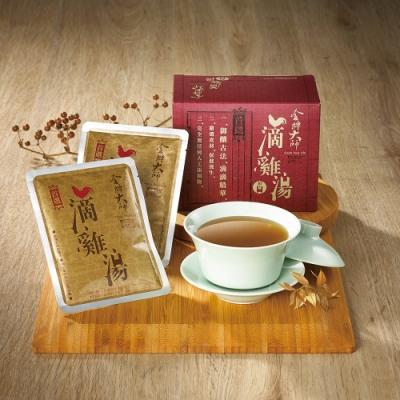 金牌大師 中式滴雞湯1盒(10包/盒 60毫升/份)