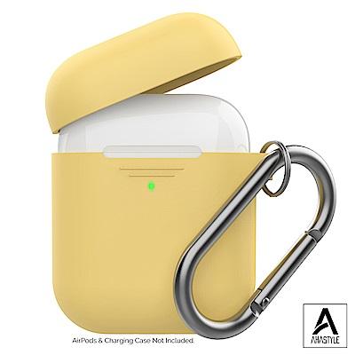 AHAStyle AirPods 1&2代矽膠保護套-黃色 掛勾款 1.4mm超薄款