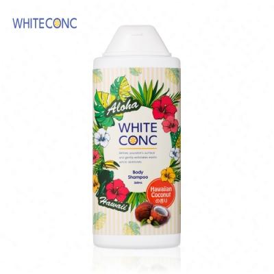 WHITE CONC 美白身體沐浴露 360mL(夏威夷果香)