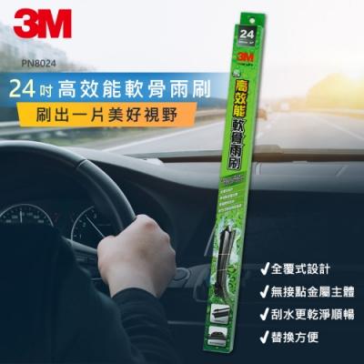 [福利品出清] 3M 高效能軟骨雨刷24吋(2016年製)