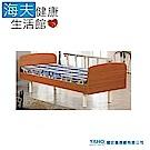 海夫 耀宏 YH304-1(1馬達)電動居家床-雙開式護欄