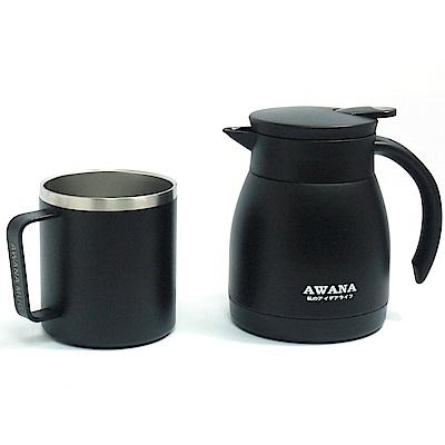 AWANA咖啡杯420ml+咖啡壺500ml (黑色)