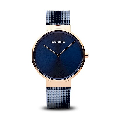 BERING丹麥精品手錶 簡單無刻度米蘭帶系列 玫瑰金x藍39mm