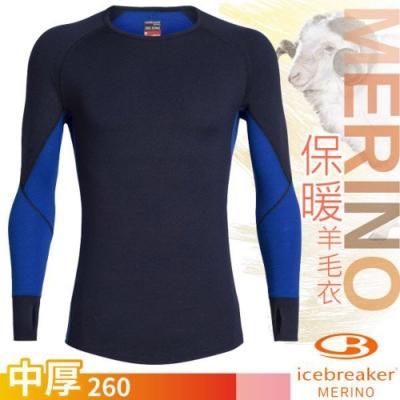 Icebreaker 男 美麗諾羊毛中厚款 ZONE 網眼透氣圓領長袖上衣_深藍/靛藍