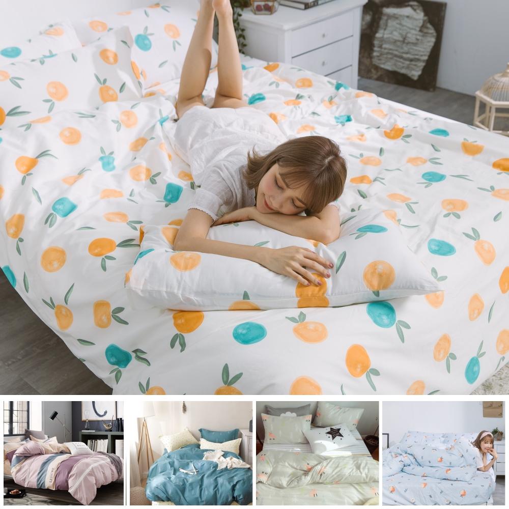 La Lune 頂級精梳棉200織紗單人床包2件組 多款任選