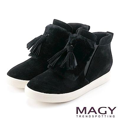 MAGY 街頭時尚 毛海流蘇內增高高筒休閒鞋-黑色
