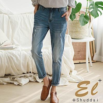 正韓 仿舊刷破貓咪洗牛仔褲-(淺藍)El Shuddai