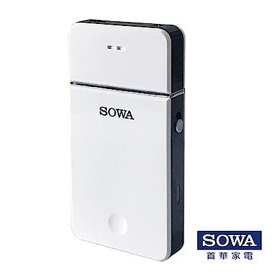 SOWA 單刀頭薄型充電式電動刮鬍刀