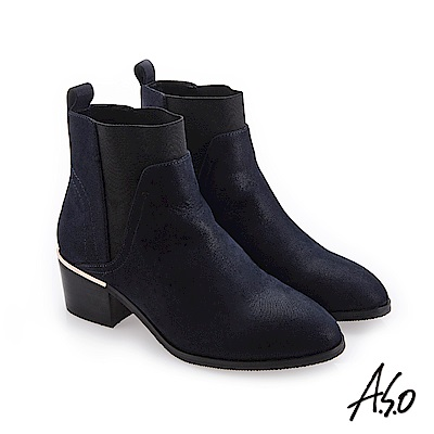 A.S.O 低調美型 彈性布靴口素面皮靴 藍