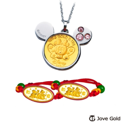 Disney迪士尼系列金飾 三件式黃金彌月禮盒-可愛蝴蝶美妮+維尼款