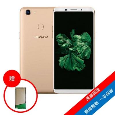 原廠整新品OPPO A75s 4G 64G 6吋全螢幕手機原廠保固一年