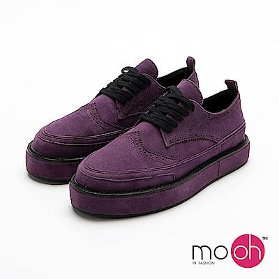 mo.oh-全真皮-復古絨面厚底休閒鞋-紫色