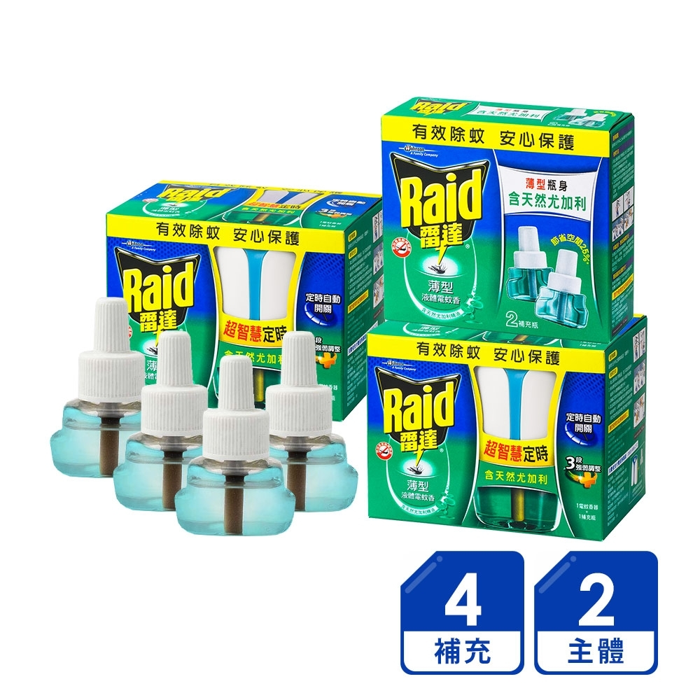 2主體+4補充 | 雷達 超智慧薄型液體電蚊香2主體+4補充-尤加利