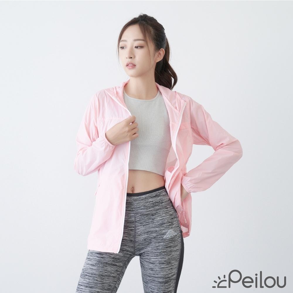 貝柔UPF40+羽量冰絲防曬外套-粉紅