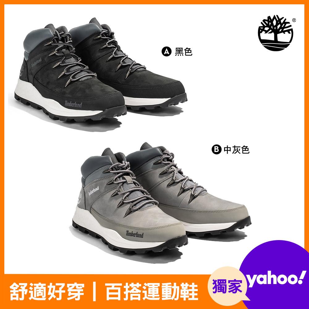 [限時]Timberland男款磨砂革布魯克林運動鞋(2款任選) (A黑色)