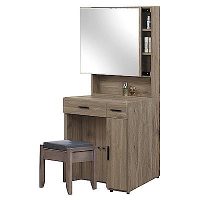 文創集 柏格2.7尺側推式鏡面化妝台(二色+含椅)-151.5x212x107cm免組
