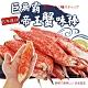 顧三頓-日本巨無霸帝王蟹肉棒x2包(每包10支/600g±10%) product thumbnail 1
