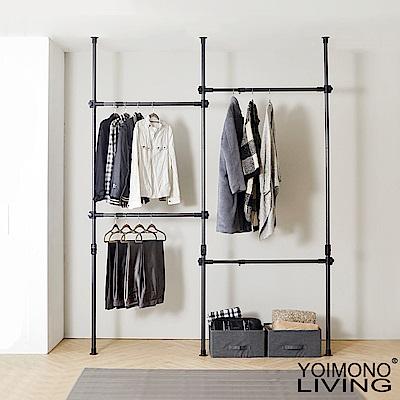 YOIMONO LIVING「工業風尚」頂天立地四層衣架