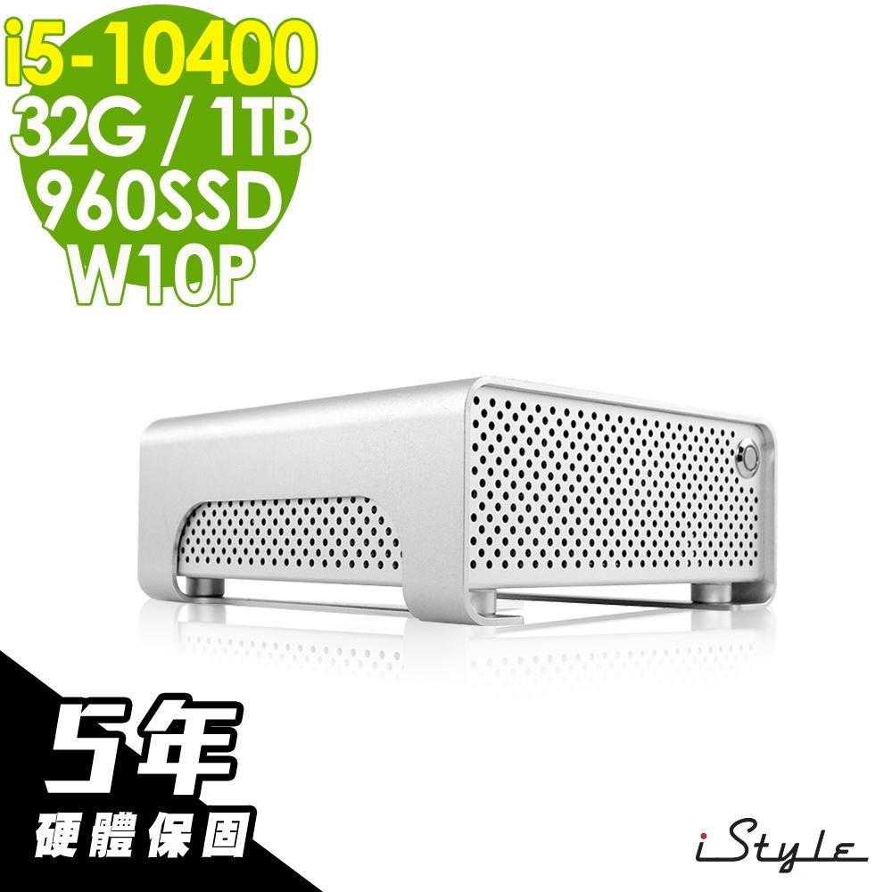 iStyle Mini 迷你雙碟商用電腦 i5-10400/32G/960SSD+1TB/W10P/五年保固