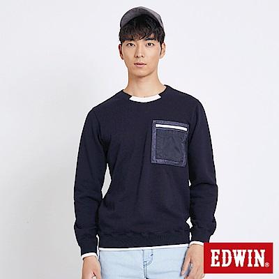 EDWIN 太空競賽配色領口厚長袖T恤-男-丈青