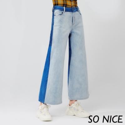 SO NICE個性撞色直筒牛仔褲