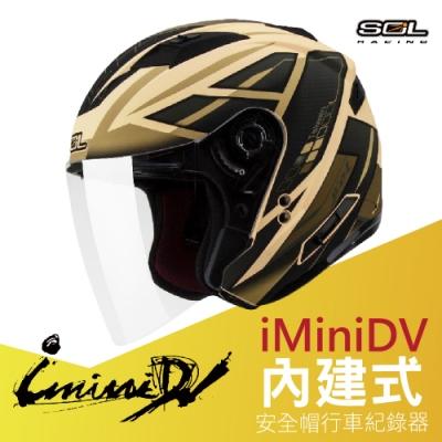 【iMiniDV】SOL+DV SO-7 國旗 內建式 安全帽 行車紀錄器/消光沙漠黃/綠
