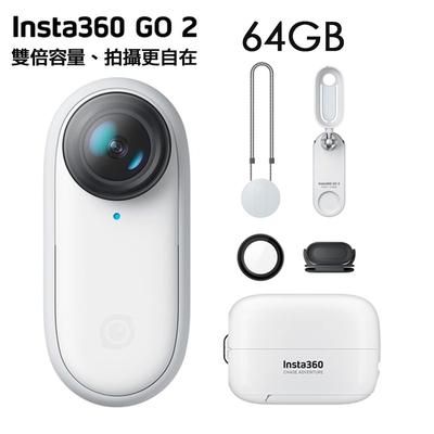 Insta360 GO2 拇指運動相機 64GB版 防水 超廣角 (先創公司貨)