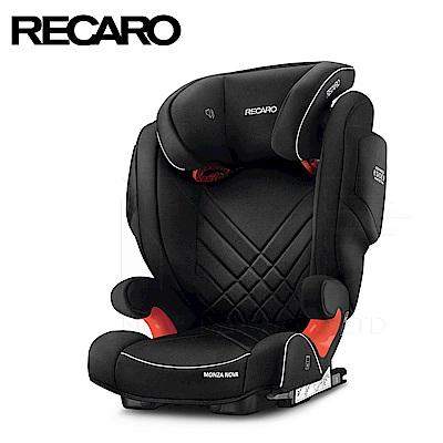 德國RECARO Monza Nova 2 Seatfix成長型汽座-經典黑