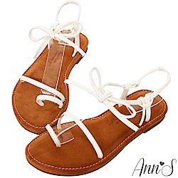 Ann'S水洗牛皮-小文青綁結寬版平底涼鞋-白