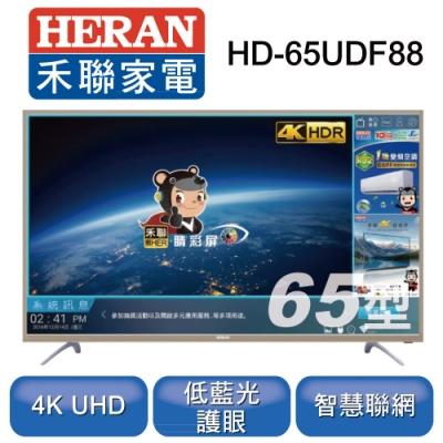HERAN禾聯 65型 4K HERTV 智慧聯網液晶顯示器+視訊盒 HD-65UDF88