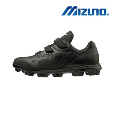 MIZUNO 美津濃 WAVE SELECT NINE BLT 男棒壘球鞋 寬楦 11GP202000