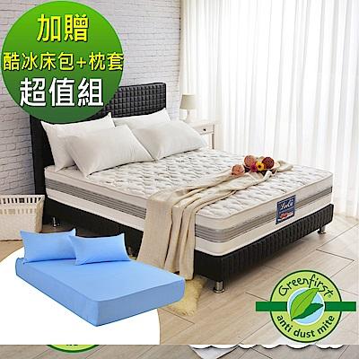 (特惠組)單大3.5尺-LooCa 法國防蹣+防蚊+護框護背硬式獨立筒床墊