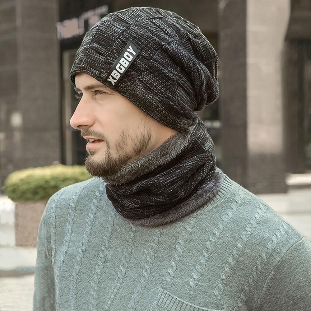 EZlife韓版加厚針織圍脖帽(贈烏木平安掛飾)