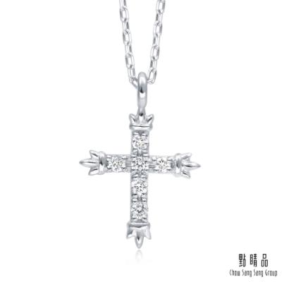 點睛品 Daily Luxe 18K金十字架鑽石項鍊