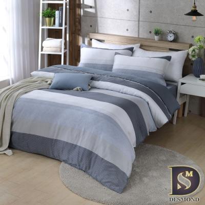 岱思夢 加高天絲床罩六件組 加大6x6.2尺 時尚韻味-藍
