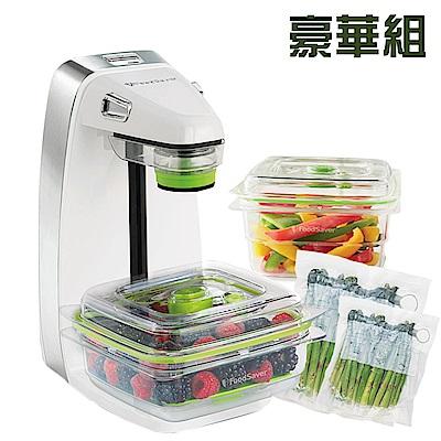 (週末下殺)美國FoodSaver 輕巧型真空密鮮器FM1200(豪華組)-白