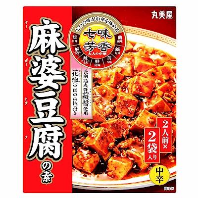 丸美屋 麻婆豆腐調理素[中辛](120g)