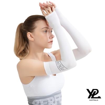 現量50組-澳洲YPL冰絲涼感袖套2件組│領券再82折