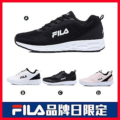 [時時樂] FILA 男女款 運動慢跑鞋J916U(任選)