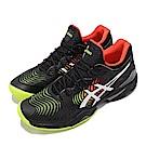 Asics 網球鞋 Court FF 2 襪套 運動 男鞋