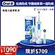 德國百靈Oral-B-活力美白電動牙刷D12.W (EB50+EB18-P) 歐樂B product thumbnail 1