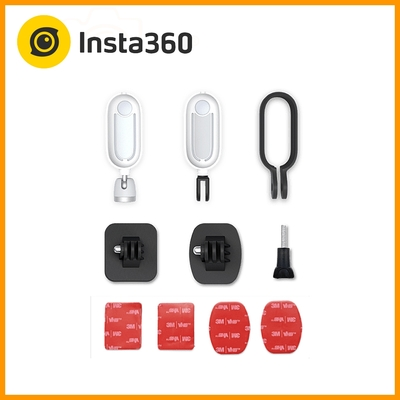 INSTA360 GO 2 轉接框套裝(公司貨)