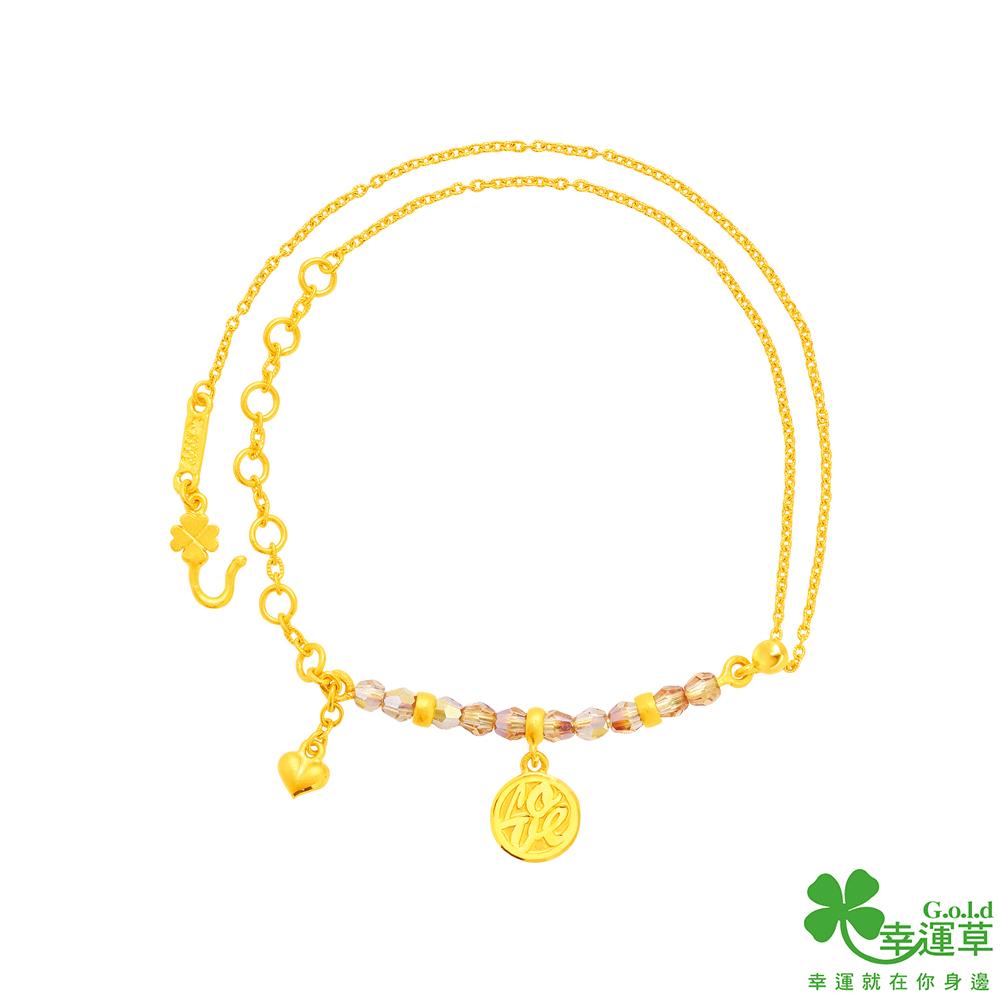 幸運草 框不住的愛黃金/水晶手鍊